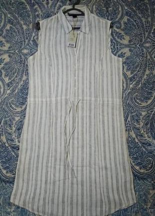 Платье женское фирмы esmara