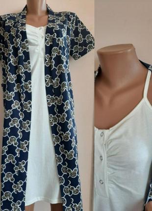 Женский комплект халат и ночная рубашка домашний подойдет беременной и  кормящей