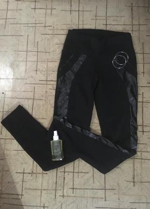 Чёрные тёплые штаны