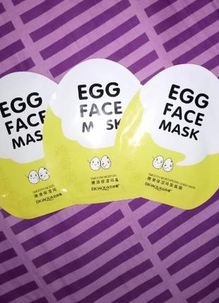 Тканевая маска для лица bioaqua egg face mask с экстрактом яичного желтка.