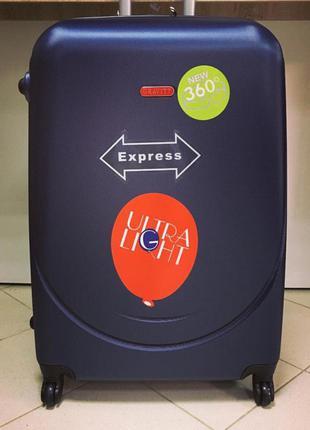 Акция большой чемодан валіза дорожная сумка ,самовывоз, доставка бесплатно