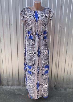 Легкое длинное платье