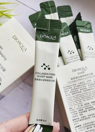 Ночная несмываемая маска для лица  collagen firming с экстрактом коллагена