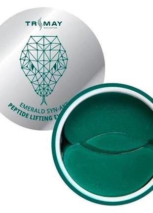 Лифтинг патчи с пептидом змеиного яда trimay emerald syn-ake peptide lifting eye patch