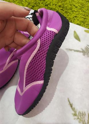 Фіолетові аквашузи , коралки2 фото