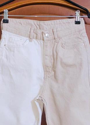 Мом турецкие джинсы
