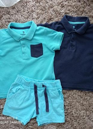 Набори футболки и шортики lupilu