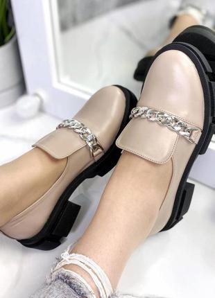 Кожанные туфли цепь на чёрной и бежевой подошве