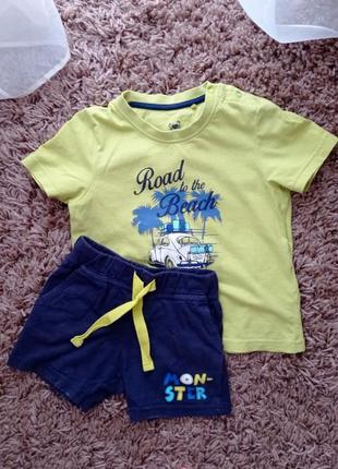 Комплект футболка і шорти lupilu