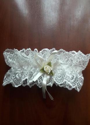Підвязка весільна