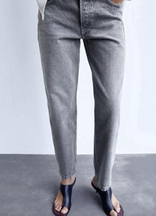 Круті джинси зара