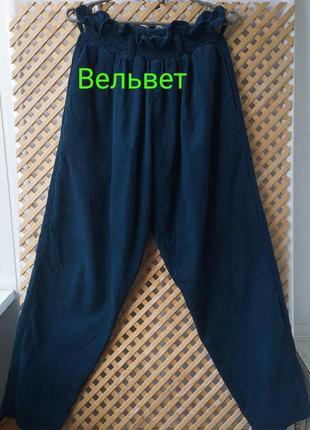 Вельветовые актуальные брюки