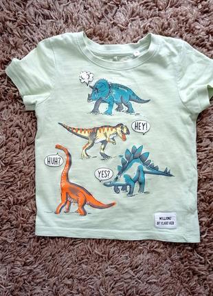 Футболка з динозаврами