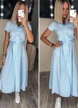 Нежное летнее платье в горох на пуговицах норма/батал