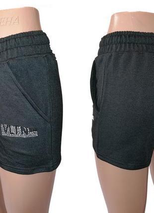 Трикотажные женские шорты с карманами, стразы. черный. размер 42-50