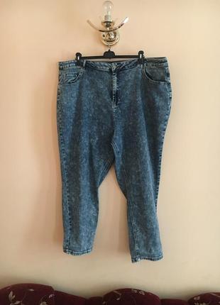 Батал большой размер варенные джинсы мом вареник джинсики высокая посадка штаны