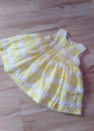 Чарівне плаття на дівчинку