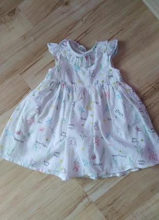 Чарівне плаття george на дівчинку