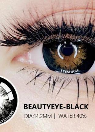 Линзы цветные для глаз, туман, черные + контейнер для линз в подарок