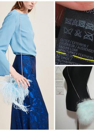 Роскошная фирменная вместительная кросс боди лебединое перья марабу