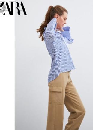 Полосатая легкая рубашка оверсайз летучая мышь зара
