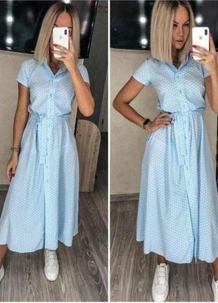 Лёгкое длинное платье в горошек. с пояском и пуговицами.