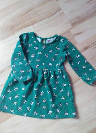 Зелене плаття в квіточку