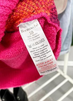 Мягкий оверсайз свитер в принт ромбы bonmarche love knitwear