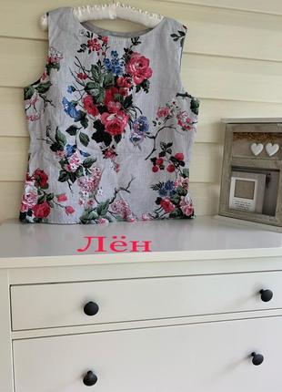Цветочный льняной топ лен натуральный винтажный laura ashley