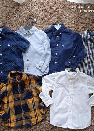 Сорочки на хлопчика фірмові