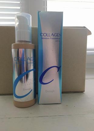 Тональный крем collagen #13 , #23