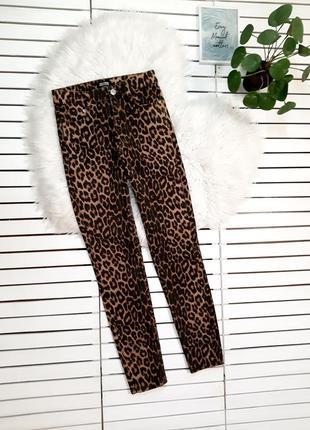 Леопардовые джинсы скинни zara p. s-м