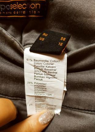 Стрейчевые женские джинсы скинни узкачи большой размер батал.4 фото
