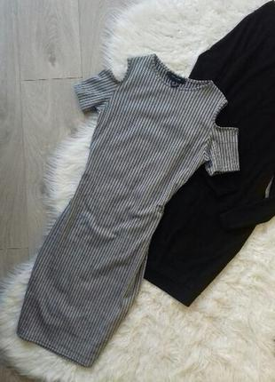 Сукня з віжкритими  плечима