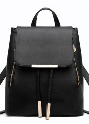 20fbee9b3526 Рюкзак женский, цена - 460 грн, #8224018, купить по доступной цене ...