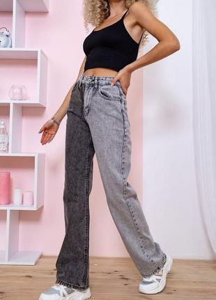 Женские джинсы1 фото