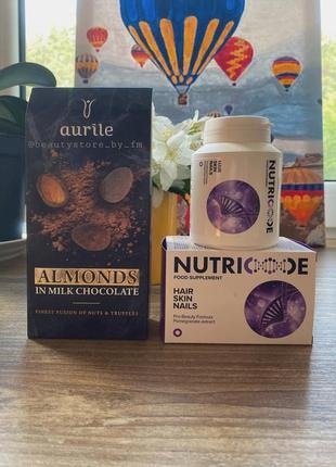Вітаміни nutricode для волосся, шкіри, нігтів/ дієтична добавка польша