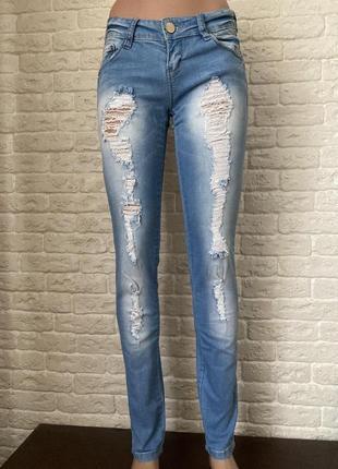 Світлі джинси скіні