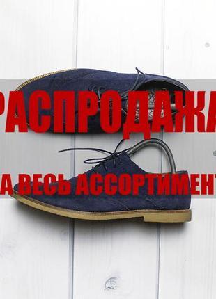 Очень крутые замшевые туфли чудесного цвета от бренда topman.