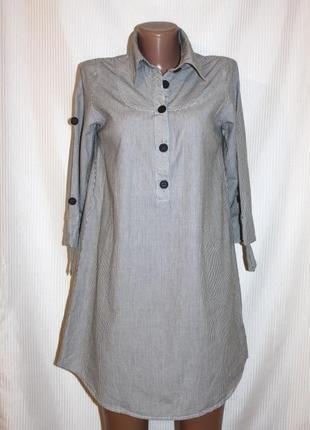 Летнее модное платье рубашка полоска 100% тонкий хлопок wear it
