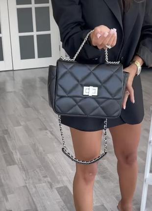 Шикарная кожаная сумка 🤩