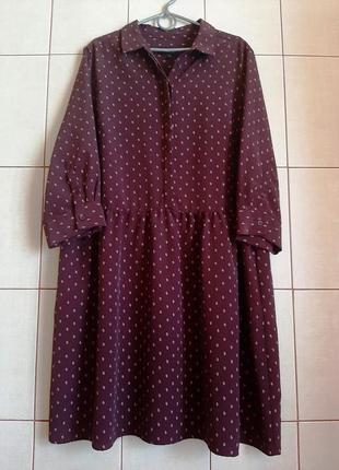 Базовое платье рубашка цвета марсала