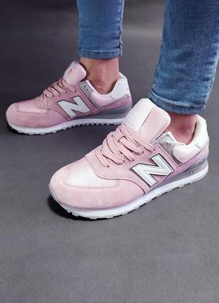 Женские кроссовки new balance 574 пудра розовый натуральная замша