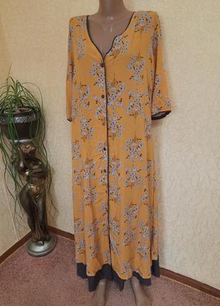 Натуральное  новое двойное платье халат fendency