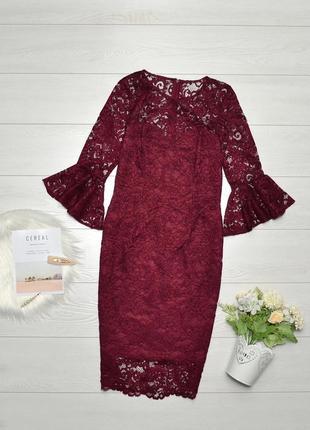 Красиве ажурне плаття luisa.