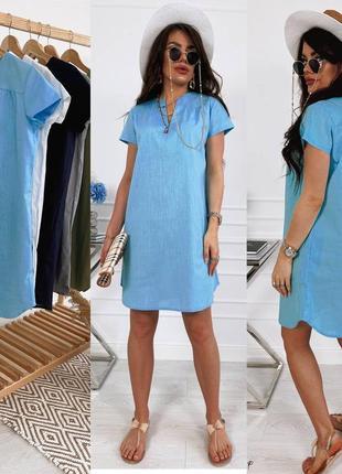 Платье туника лен батал и норма
