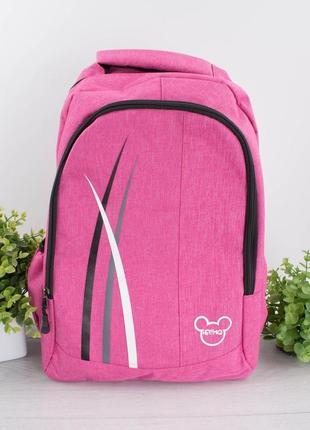 Розовый рюкзак с принтом