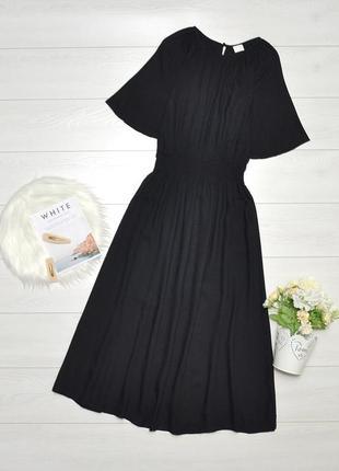 Стильне плаття міді h&m.