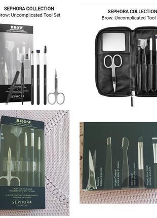 🌞sale🌞sephora brow: uncomplicated tool set набор профессиональных инструментов для ухода за бровями