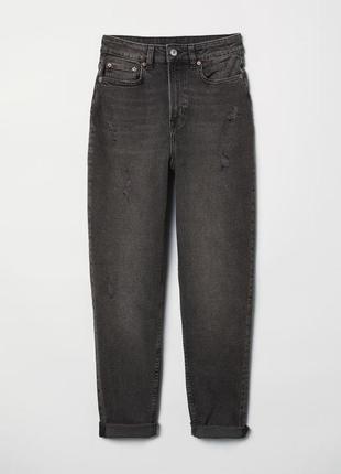 Трендовые графитовые мом джинсы с высокой посадкой